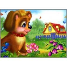 N-362 Картина (Дружище Тобик) Алмазная мозаика  28x20см, 31 цвет